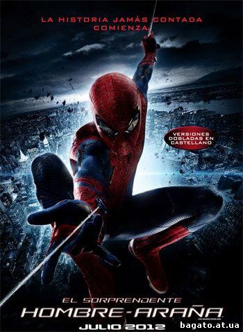 Людина-павук/Человек-паук