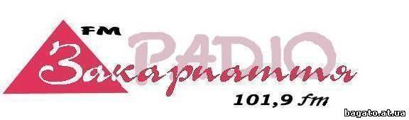 Закарпаття фм радіо онлайн